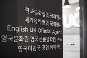 ukuhak_gangnam_office_00026-300x200
