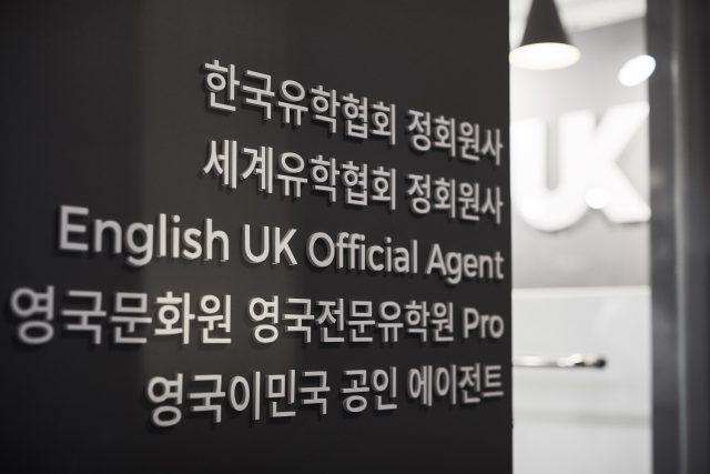 ukuhak_gangnam_office_00026-640x427